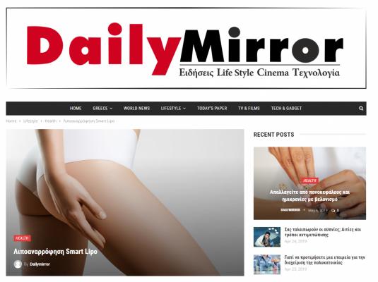 Daily mirror – Smart lipo